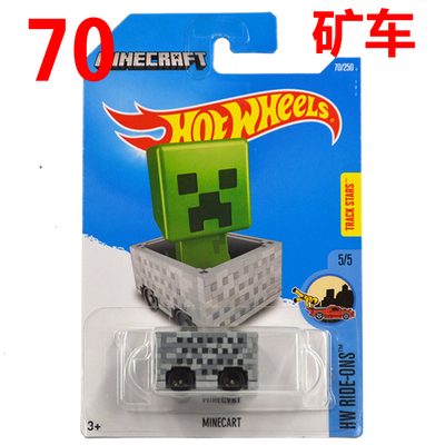2016 Free Shipping Hot Wheels Minecart Car Models Metal Diecast Cars Collection Kids Toys Vehicle For Children Juguetes(China (Mainland))