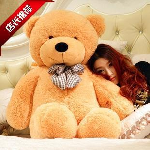 High quality Low price Plush toys large size teddy bear about 80cm/big embrace bear doll /lovers/christmas gifts birthday gift(China (Mainland))