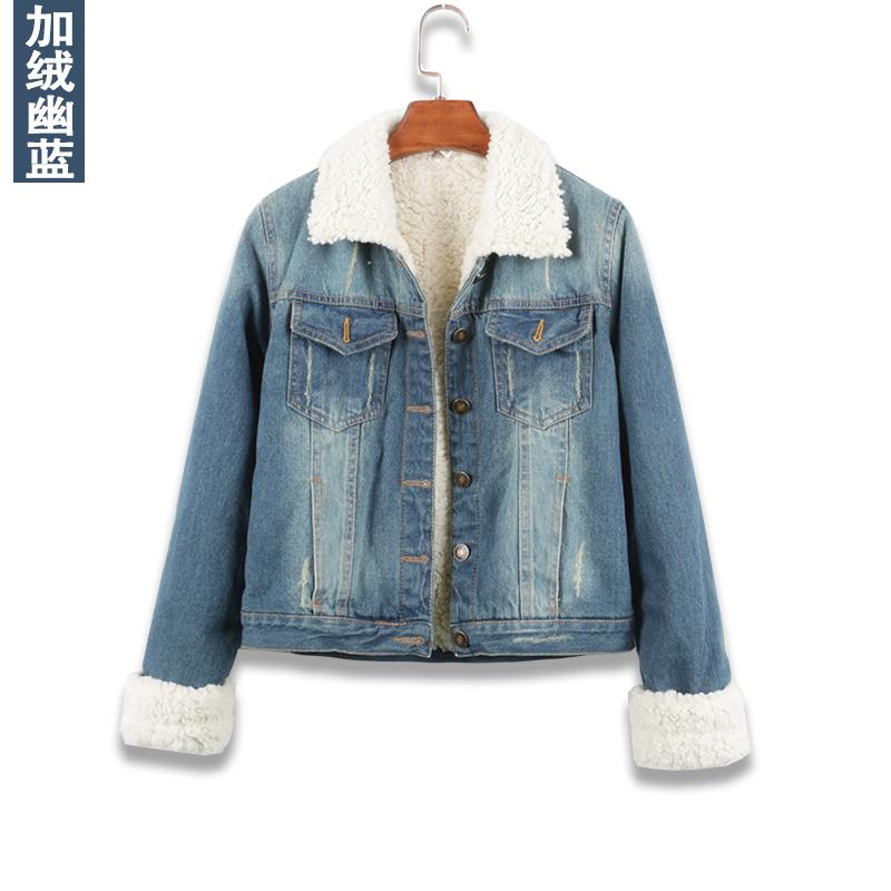 Женская Джинсовая Зимняя Куртка Купить