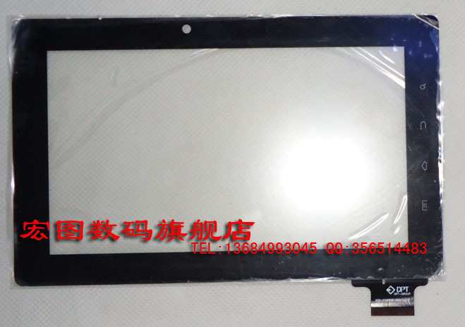 The new 7 -inch tablet Freelander PD10 PD20 original capacitive touch screen five o'clock before making contact(China (Mainland))