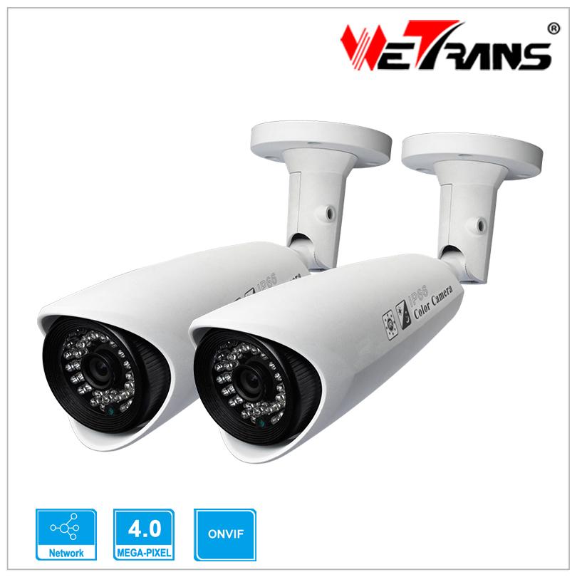 Фотография 2pcs English Version TR-IP40AR133 HD 4MP 1080P Bullet IR Camera Network CCTV IP Camera