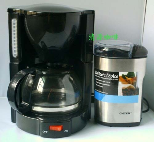 Combination bundle american coffee machine 65d black stainless steel electric grinder - jinly lo's store