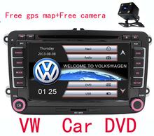 Radio Stereo Multimedia Car DVD Player GPS Navigation For VolksWagen VW Series(China (Mainland))