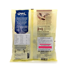 Singapore Owl coffee 360g Two in one Sugarless Creamer Instant Sugar free Milk Fragrant Coffee Slimming