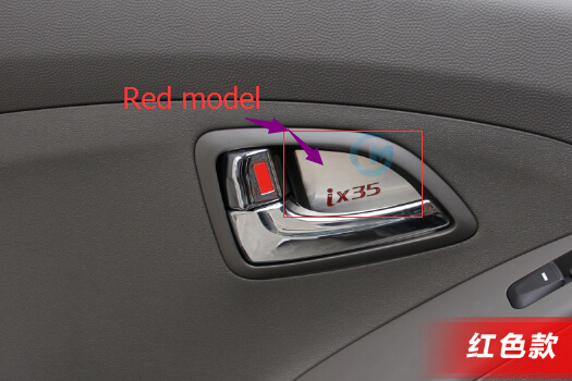 Stainless steel blue/red inner door bowl cover buckle decoration stickers for IX35 ix 35 auto accessories for Hyundai ix35(China (Mainland))