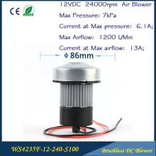 12 V 150 W sin escobillas DC alta presión negativa aspirador soplador de aire / alta presión sembradora soplador