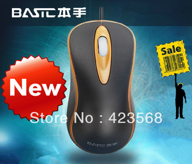 Free shipping hot sale Basic M966 office computer notebook wired usb mouse