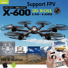 MJX X600 2.4G RC quad copter drone rc helicopter 6-axis can add C4002&C4005 camera(FPV) R/C quadcopter (Ship with Small package)
