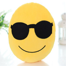 Cute Emoji Emoticon Soft Stuffed Plush Yellow Round Toy Keychain free shipping(China (Mainland))