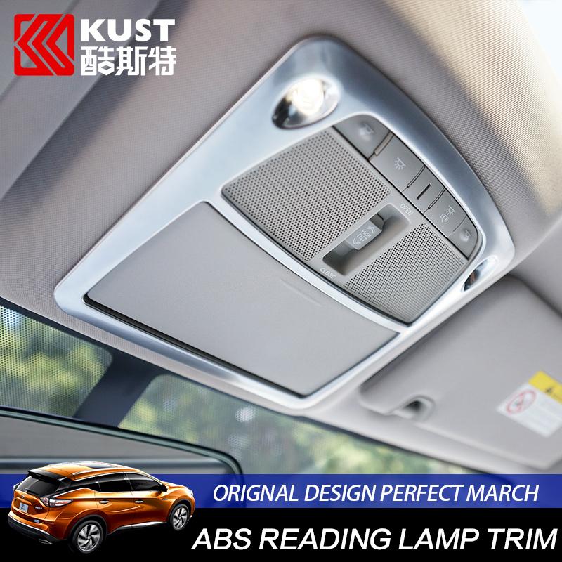 КУСТ Новые ABS Материал Автомобилей Лампа Для Чтения Отделка Для Nissan для Murano 2015 Автомобилей Лампы Рамка Для Murano 2016 Интерьер аксессуары