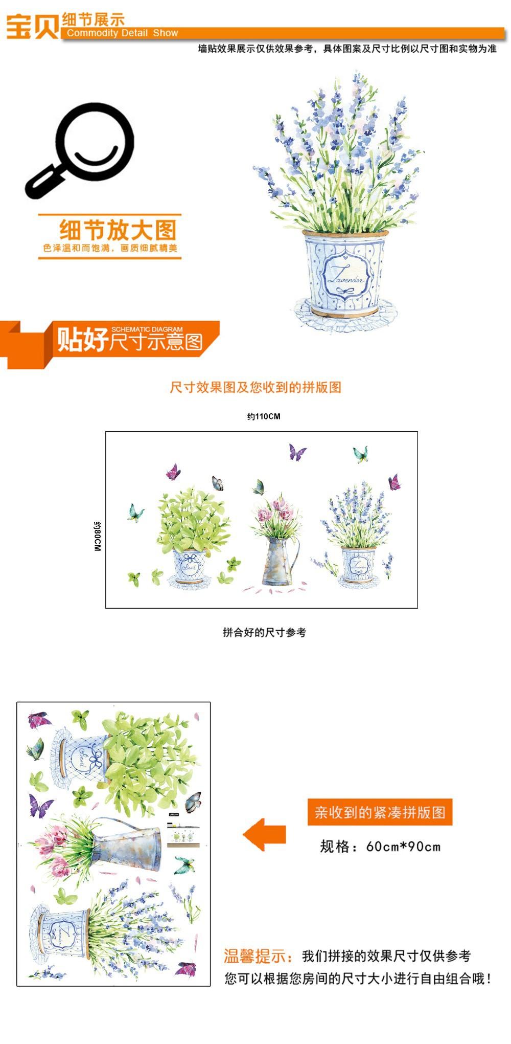 Artificial Flower Wallpaper Fresh Plants Decals Women Home