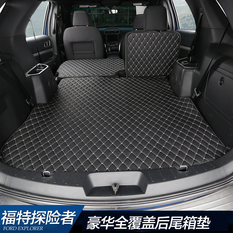 2017 Ford Expedition Cargo Liners Custom Fit Rubber