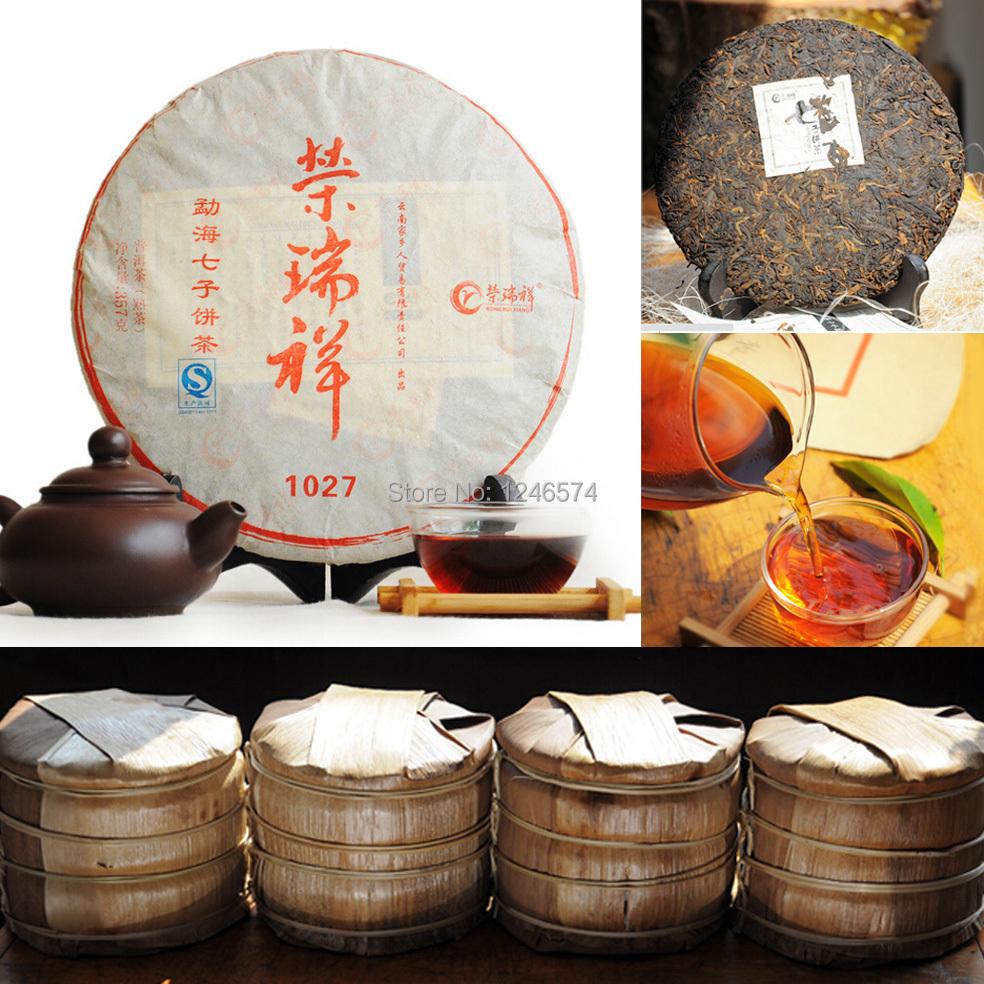 Rong Ruixiang tea Yunnan Menghai Pu er Seven cakes cooked cake pure material grade 1027 357g