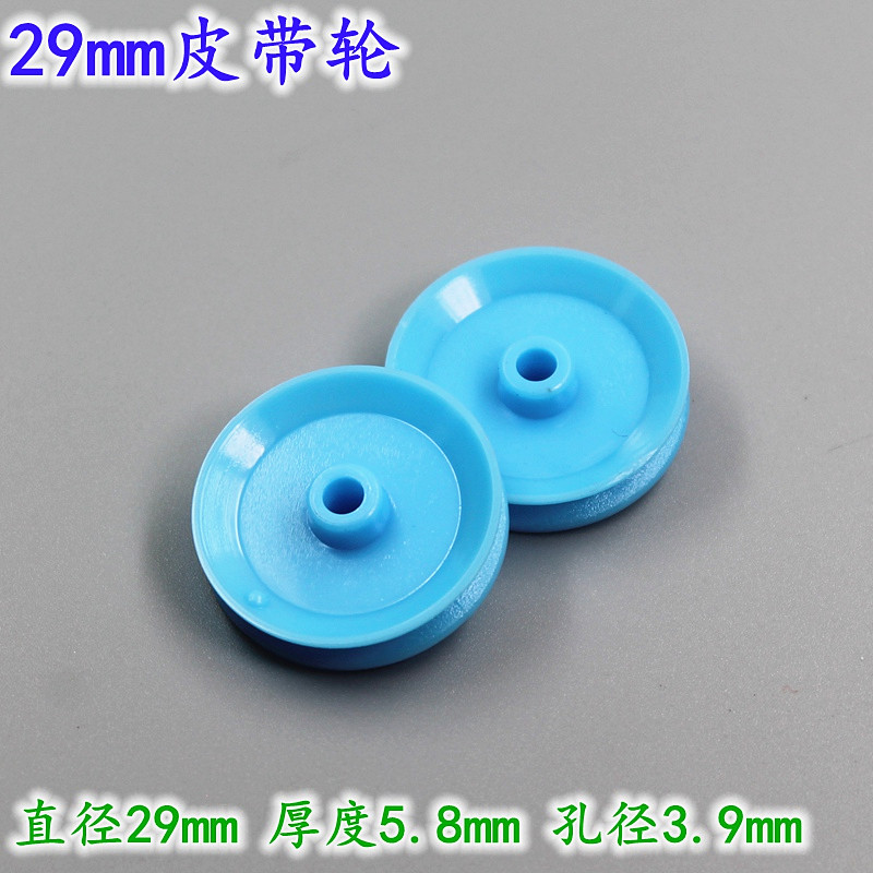 Small Plastic Pulleys : Popular hobby pulleys buy cheap lots from
