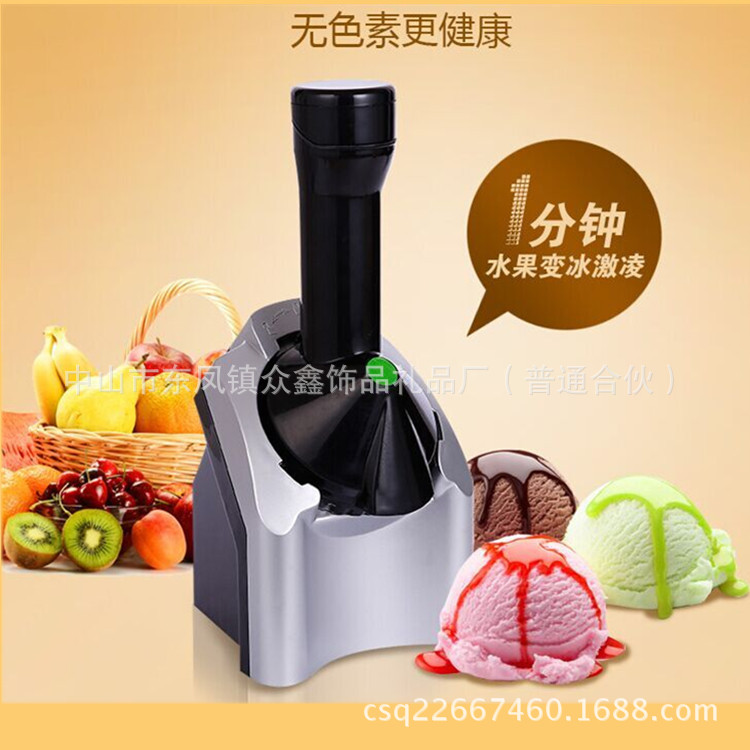 Hot summer fruit ice cream ice cream with mini household machine manufacturers selling automatic vending machines<br>
