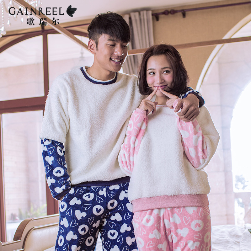 Song Riel sweet heart shaped thick flannel long sleeve pajamas for men and women couple warm