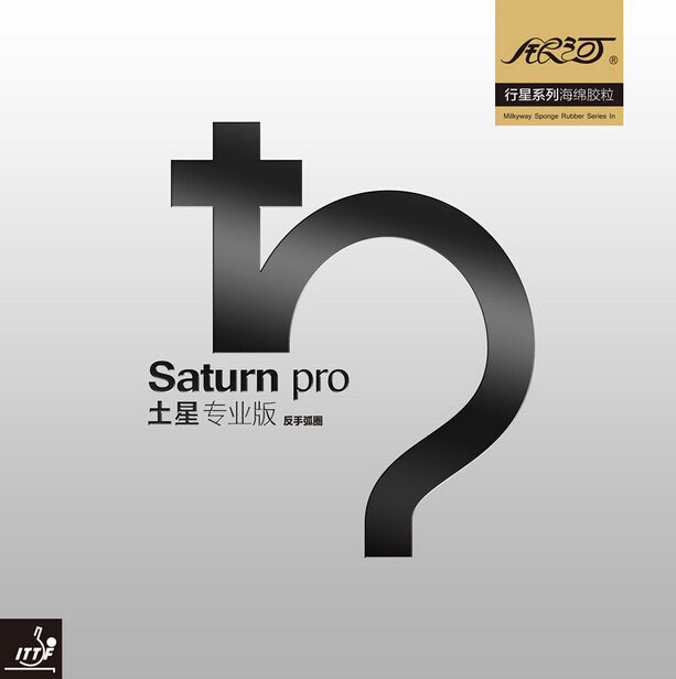 Free shipping one piece high performance Galaxy / Milky Way / Yinhe Saturn pro(Non Tacky) Pips-in Table Tennis Rubber with Spong<br><br>Aliexpress