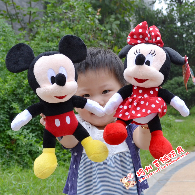 2pcs/lot 28cm-30cm Mini Lovely Mickey Mouse And Minnie Mouse Stuffed Animals Plush Toys For Children's Gift X1074(China (Mainland))