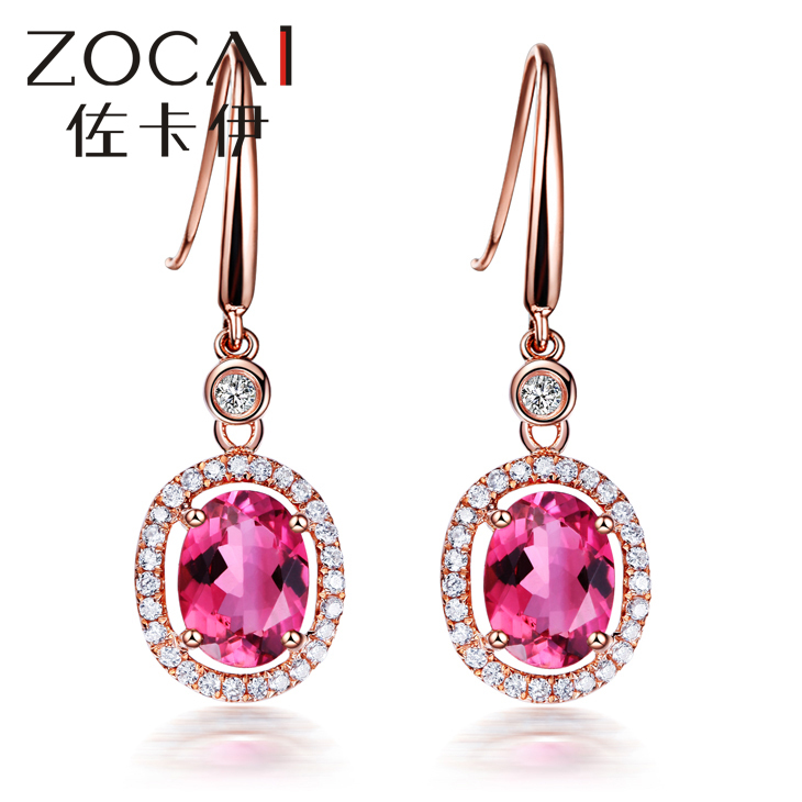 New Arrival ZOCAI 18K white gold 1.5 CT Certified Genuine Red tourmaline drop Earrings with 0.25 ct diamond earrings<br><br>Aliexpress