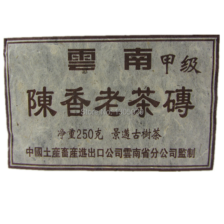 Hot Selling High Quality 50 Year Shu Puer Chinese Yunnan Ripe Puer Tea 250g
