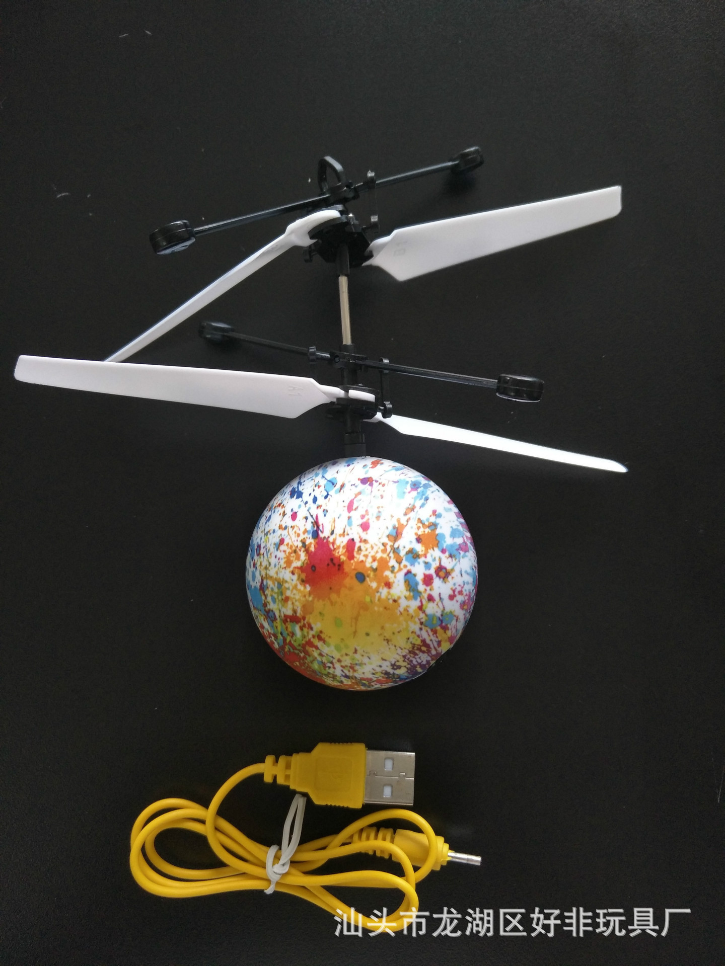 RC Helicopter plane Flying world children's toy sensing flying ball cartoon sensing planet flying airplane toy for chilren(China (Mainland))