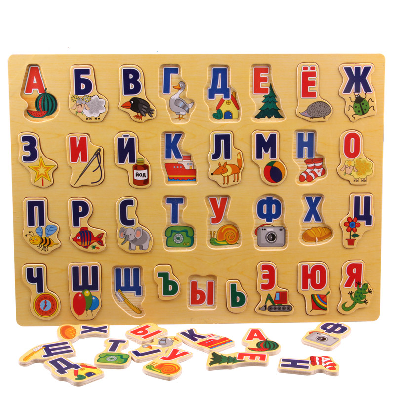 39*29CM Montessori Large Wooden Russian Alphabet Puzzle Board 3D Cartoon Alphabet Grasp Board Kids Early Educational Toys(China (Mainland))