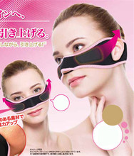 Genuine DOYEN enhance face -lift with a small color correction sleep mask thin fleshy cheekbones