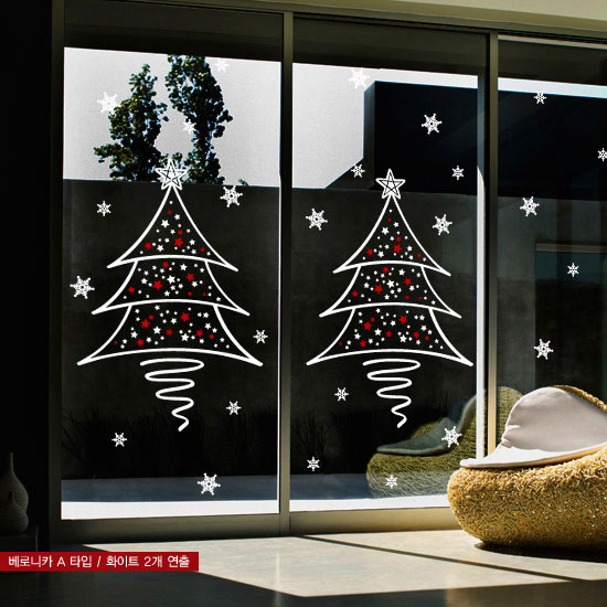 Free Shipping Wholesale and Retail Christmas Tree wall stickers X mas Glass sticker Wall decor Wall Decals Home Decor Decal(China (Mainland))
