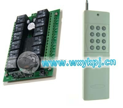 Free shipping/DC12V 12 CH RF Wireless Remote Control Switch system #transmitter and receiver learning code(China (Mainland))