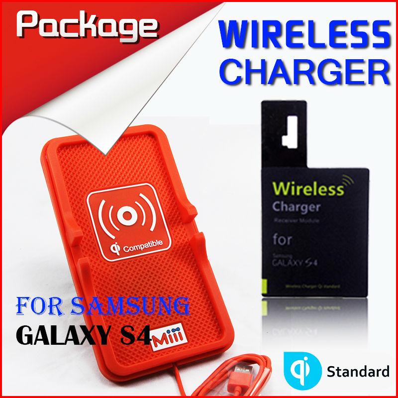 Miii New Wireless Charger Set Multi-function PVC non-slip mat Samsung Galaxy S4 QI standard - HONG KONG MI(INTERNATIONAL store TECHNOLOGY CO., LIMITED)