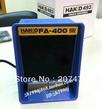 100% NEUES Freies verschiffen 220 V Hakko FA-400 Tragbare Solder Smoke Absorber(China (Mainland))