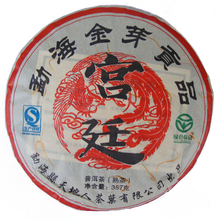 2006 357g Top Grade Golden Buds Royal Gongting Craft Brewing Ripe Pu Er Tea Tribute Health Care Slimming Food As A New Year Gift