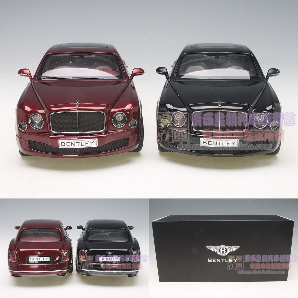 Beijing KYOSHO 1:18 2014 BENTLEY MULSANNE SPEED Bentley Mu is black / red<br><br>Aliexpress