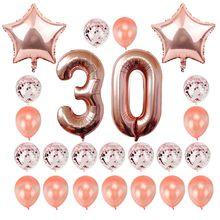 24pcs 30 40 50 60 70 Balões Folha Feliz Aniversário Photobooth Props 30th 40th 50th 60th Anos Do Partido Da Foto cabine de Decorações de natal Adulto(China)