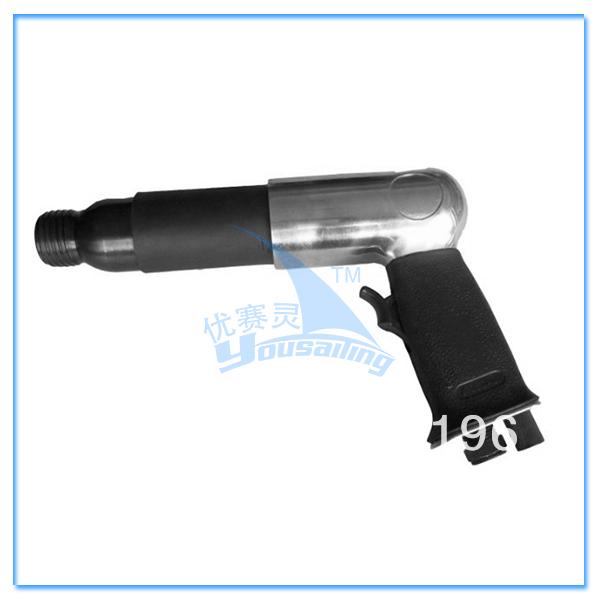 Professional Pneumatic Shovel Air Shovel From Factory  250MM