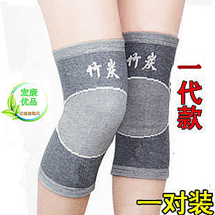 10% off kneeguard Summer breathable ultra-thin bamboo kneepad thermal summer air conditioning kneepad