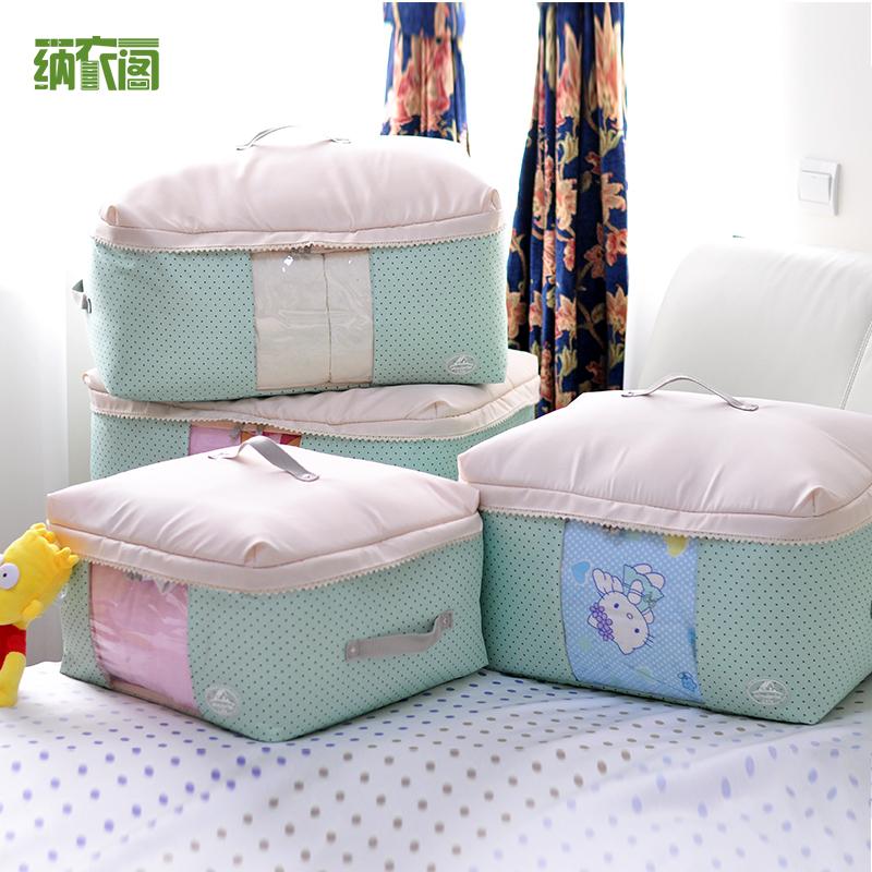 Clothing washed cotton quilt clothing storage bag sorting bags perspectivity clothing storage box baina box storage box(China (Mainland))