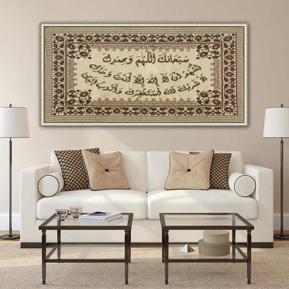 Musulman huiles promotion achetez des musulman huiles for Decoration murale islamique