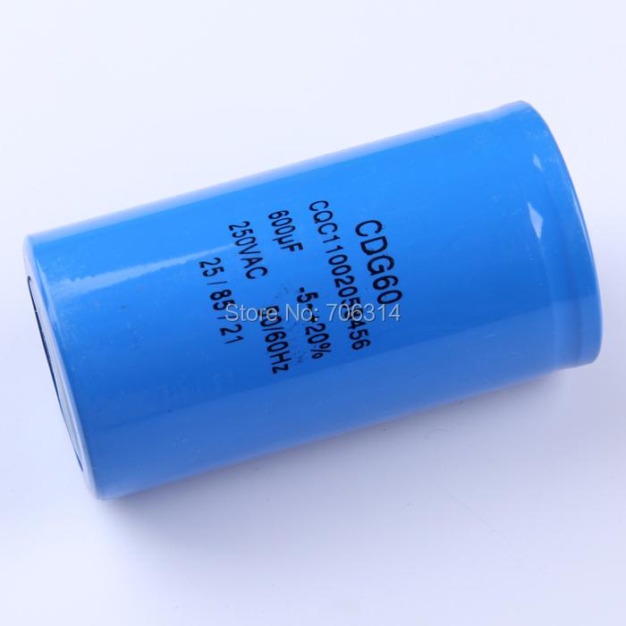 600UF heavy duty electric motor starting capacitor(China (Mainland))