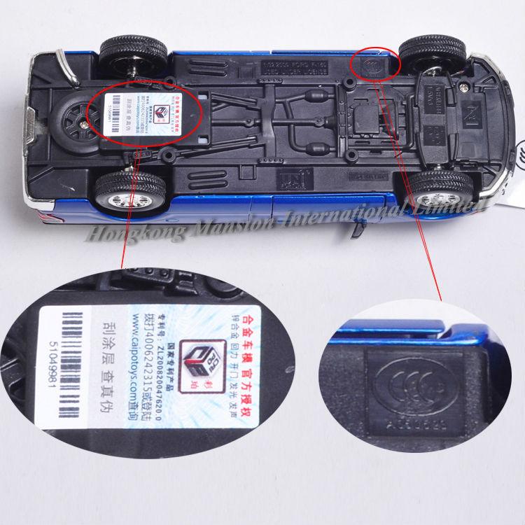 New 132 Car Model For Ford F-150 Raptor (20)