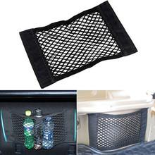 Black New Car Auto Back Rear Trunk Seat Elastic String Net Mesh Storage Bag Pocket Cage Hot Sale