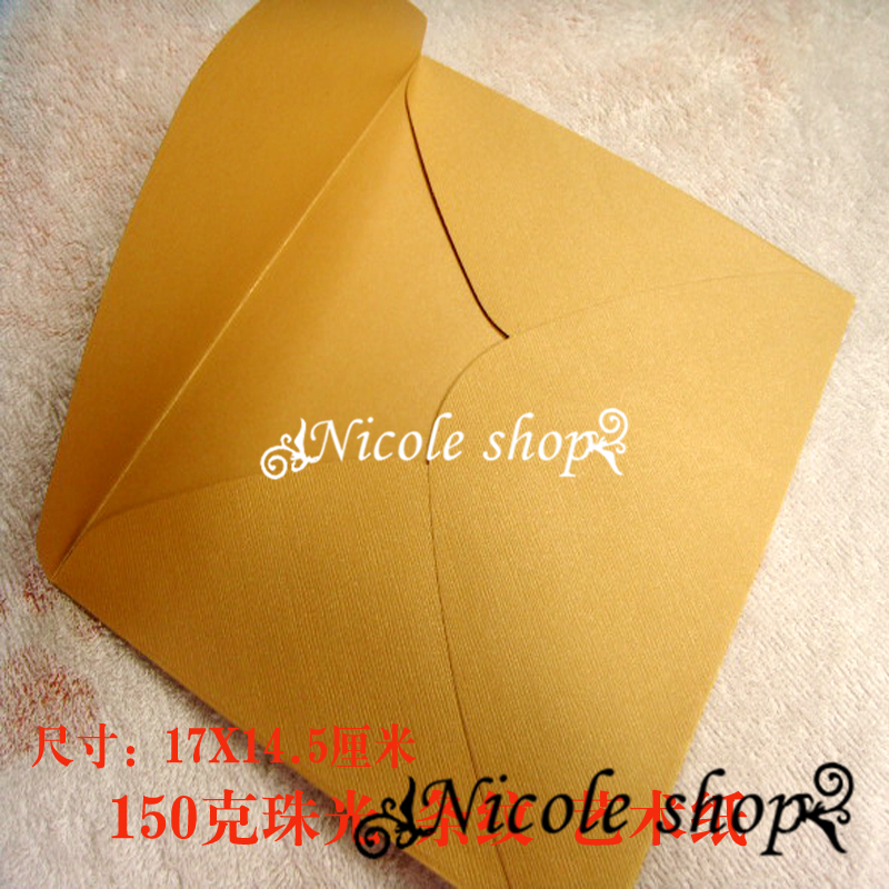 17X14.5CM Gold Pearlescent paper envelope card Can print LOGO New wedding invitation for party invitations Business cards 005093(China (Mainland))