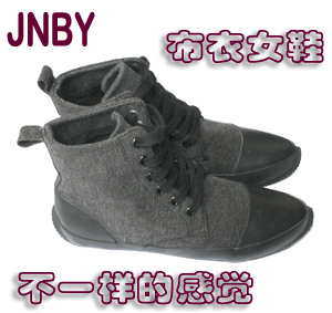 JNBY Boots  Winter Boots Fashion Boots  Women Western Boots Gray Boots Boots For Women Fur  Boots With Fur  Flat Boots