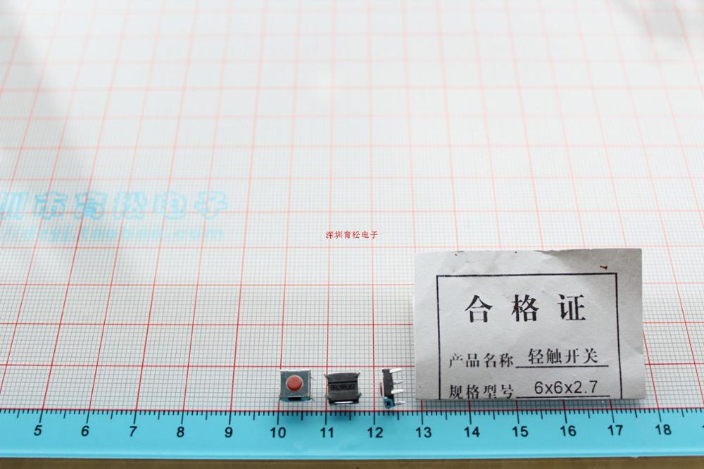 1000 red head 6*6*2.7 MM micro switch touch switch button switch integrated circuit(China (Mainland))