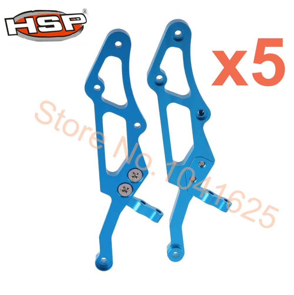 Wholesale 5Pairs/Lot HSP 860024(60057) 760024 Aluminum Wing Stay Alloy Upgrade Parts for 1/8 R/C Model Car 2P CNC 94761 <br><br>Aliexpress