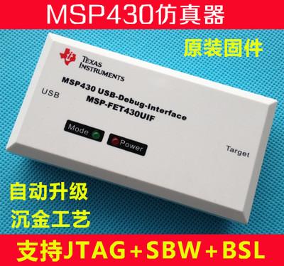 Promote sale RUMSP430 enterprise edition gold plate emulator/MSP - FET430UIF/MSP430 USB emulator(China (Mainland))