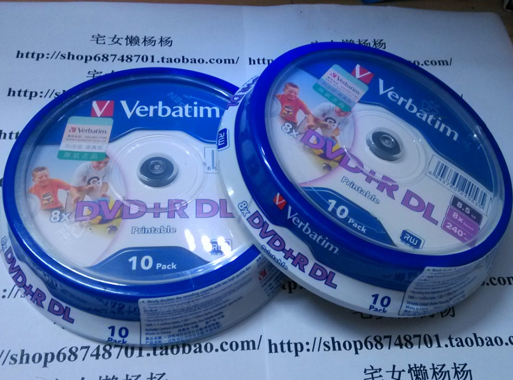 20pcs Verbatim Printable DVD discs 8X DVD+R DL, 8.5G blank dvd dl(China (Mainland))