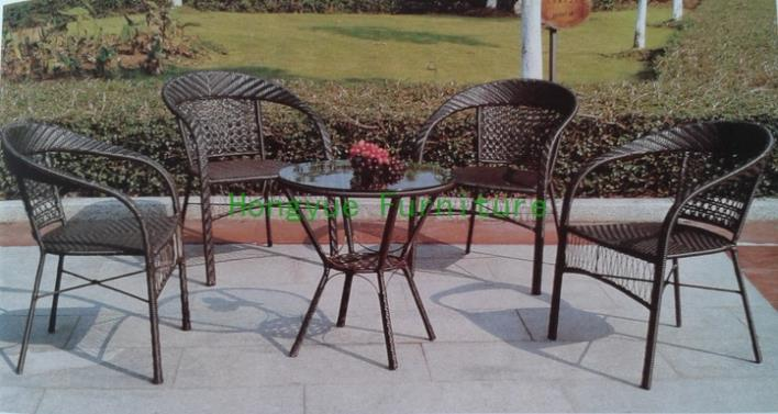Brown rattan garden furniture<br>