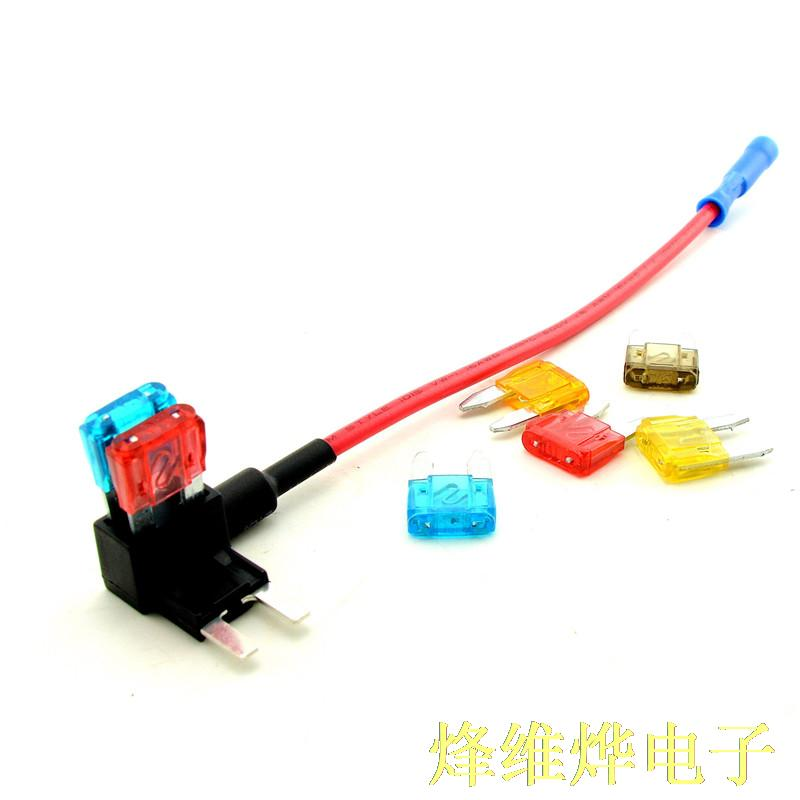 no destructive modification of the circuit of the modified line car fuse box small electrical appliances to send 5 car insurance(China (Mainland))