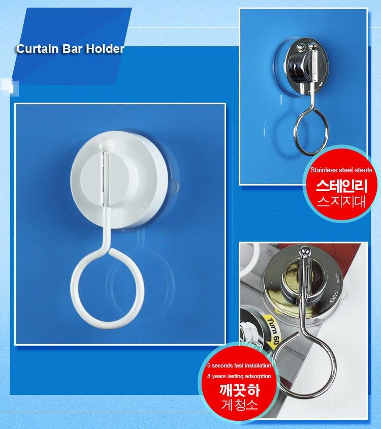 Wholesale Korea DeHUB Super Vacuum Suction Cup Shower Curtain Rod